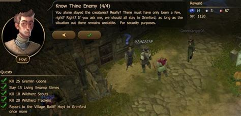 Know Thine Enemy   Drakensang Online Wiki   Fandom powered